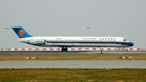B-2143