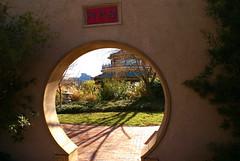 key hole view