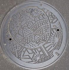 Japan08-15-008