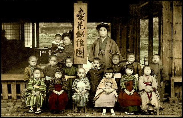 OKINAWA -- AIKWA KINDERGARTEN in the Old RYUKYUAN CAPITAL of SHURI, ca.1907
