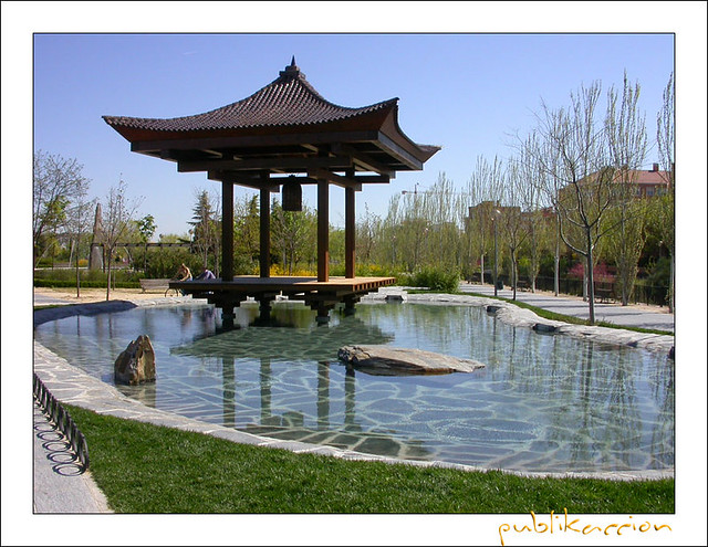 museo del bonsai jard n japon s alcobendas madrid espa