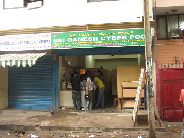 Cyber Cafe Near Me In Rajkot