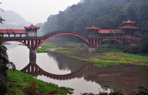Leshan - Nice bridge