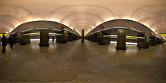 Panorama of Náměstí Republiky Metro Stop in Prague