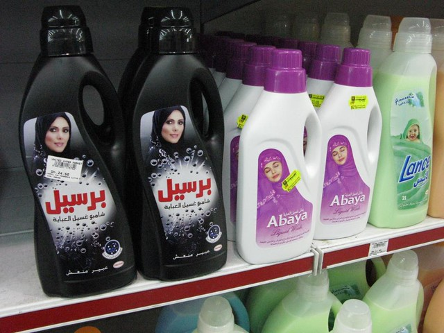 Photo:abaya detergent By:leeno