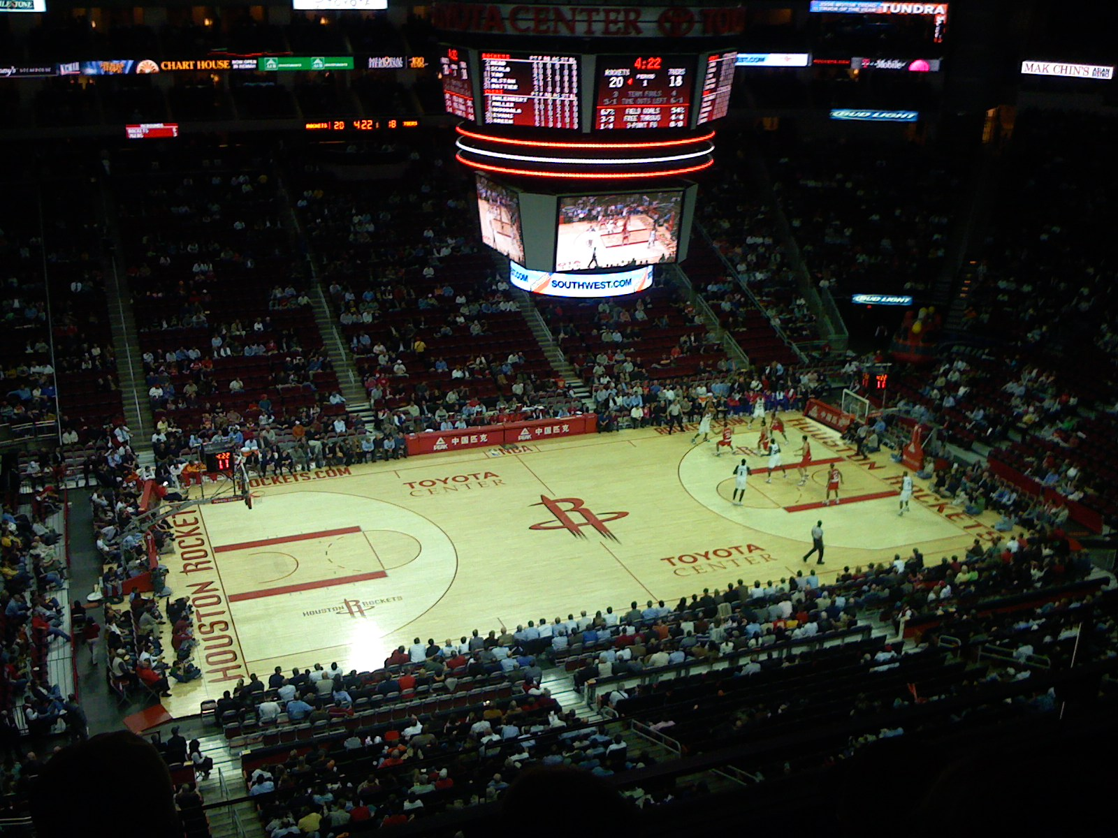 Houston rockets basketball court flickr photo sharing for Cheapest way to make a basketball court