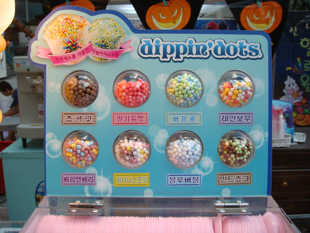 Birthday Cake Dippin Dots Ingredients