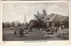 Refreshment Pavilion and Pagoda, Kew Gardens (postcard)