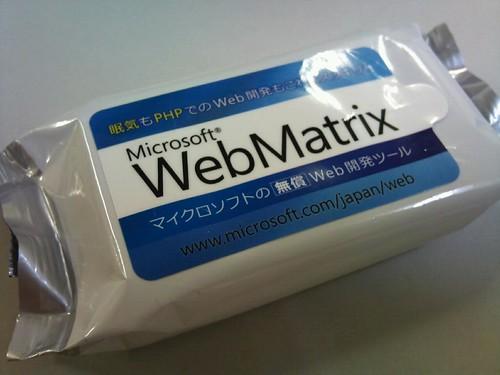 今日はWebMatrix謹製の汗拭きが大活躍!