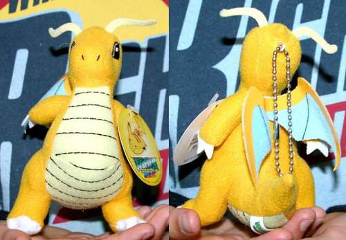 Dragonite keychain mascot