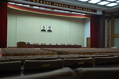 Grand People's Study House. Pyongyang, North Korea.