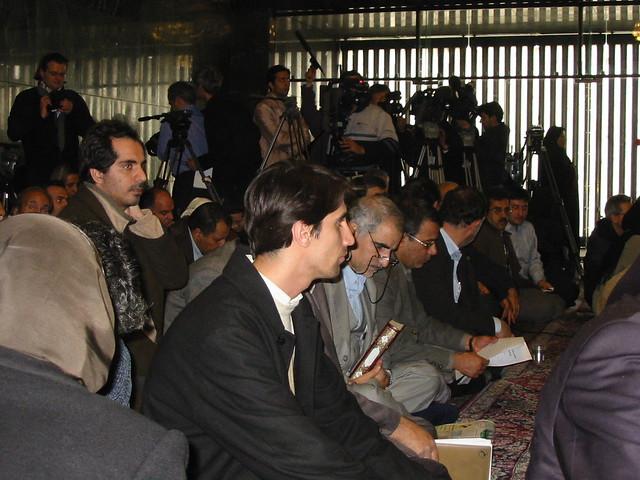 Header of Iran