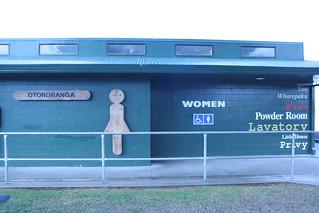 Women's Public Toilet, Otorohanga