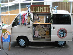 automobile, van, vehicle, transport, minivan, microvan, land vehicle, motor vehicle,
