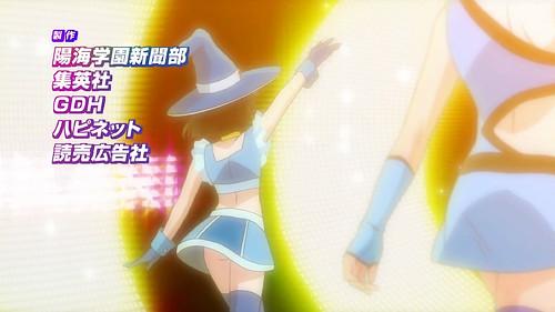 081012(3) - TVA『ロザリオとバンパイア 十字架+吸血姬 CAPU2』OP動畫的小褲褲候選 (4/4)