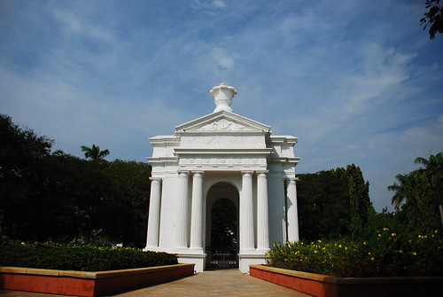 Bharathi Park, Pondicherry.