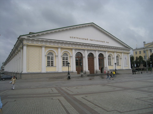 The Moscow Manege