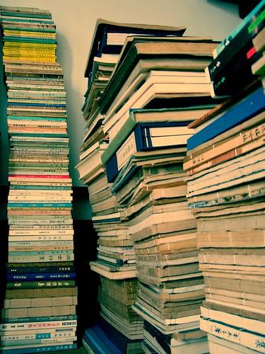 书堆素材 扁平化