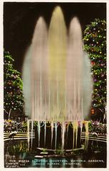 The Mazda Electric Fountain