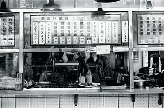 Corner food store