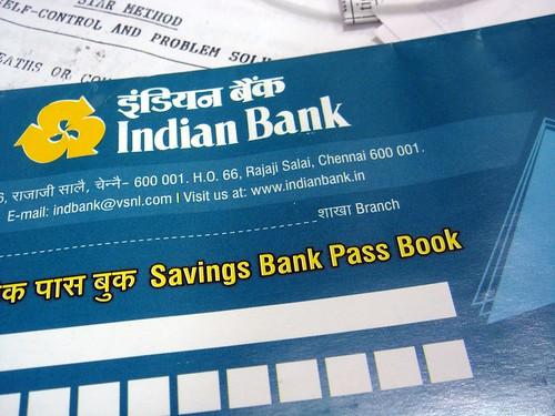 india, money, banking