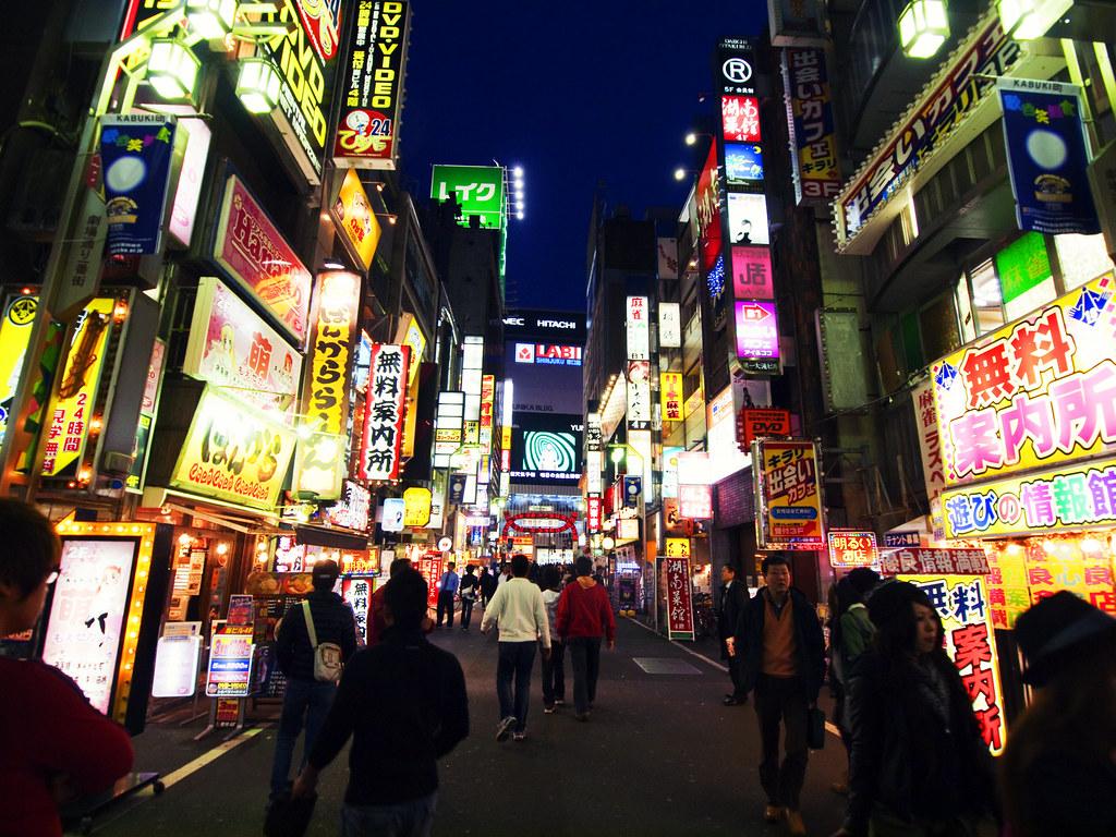 Night Life @ Shinjuku, Tokyo