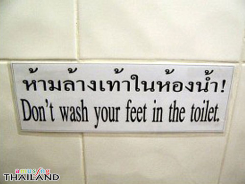 Don't wash your feet in the toilet. by AmusingThailand