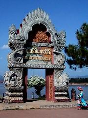 Chiang Rai 26