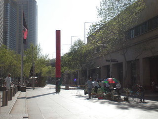 arup park within circular quay setting