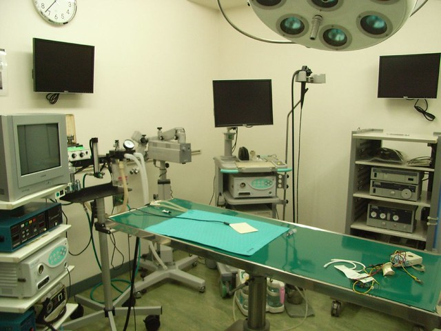 Endoscope Room
