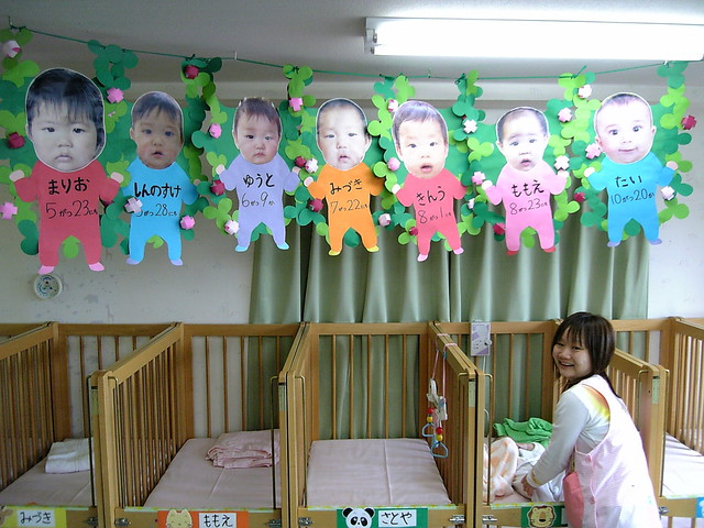 Daycare Decorations | Iron Blog