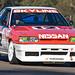 Nissan Skyline #1 by dicktay2000