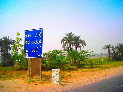 pakistan highway punjab 40km dgk mirjee geraghazikhan bawata karadad