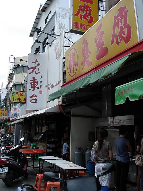 步行街 店面 街道 街景 门面 商业街 375_500 竖版 竖屏