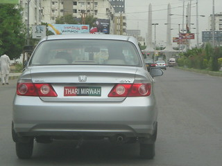 An illegal vehicle plate