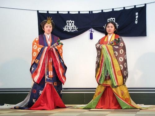 Kimono demonstratie