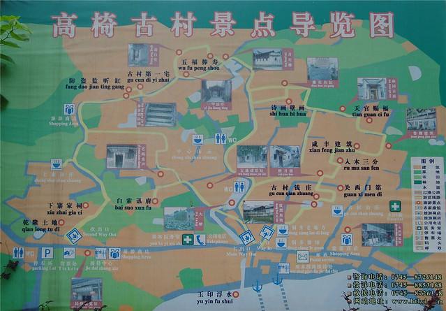 湖南高椅古村地图
