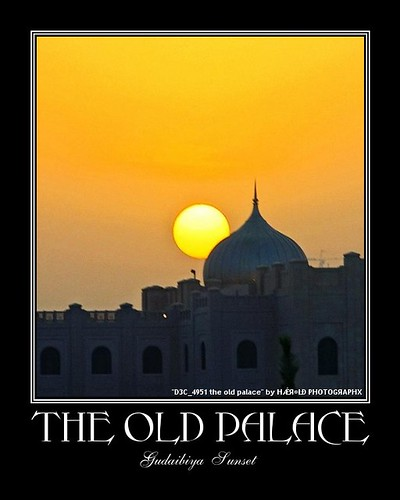 Bahrain - The Old Palace