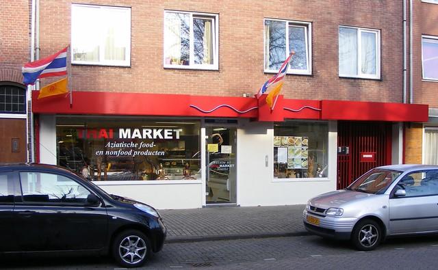 Thaise winkel Tilburg