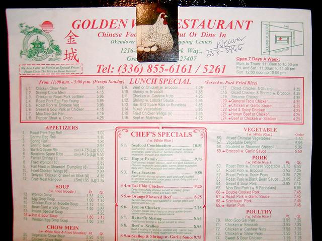 Golden Wok Menu 1 Flickr Photo Sharing