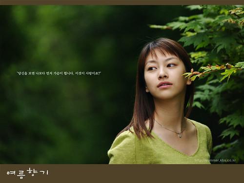 summer-scent-002-105148