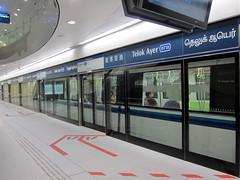 Telok Ayer Station (Downtown Line)