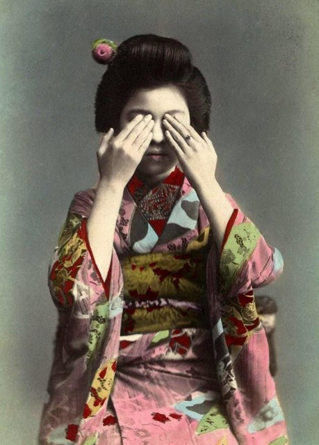 THE GEISHA WHO REFUSED TO LOOK