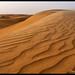 Awbari Desert !