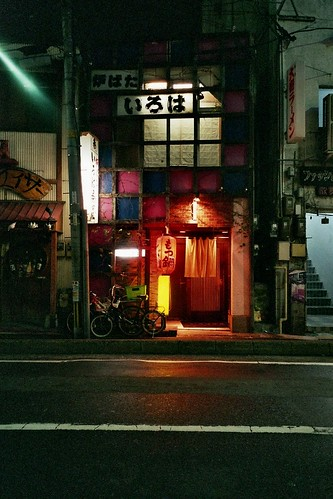 street travel urban reflection film bike japan night analog geotagged concrete restaurant udon reisen asia asien nightshot iso400 28mm wideangle ishootfilm ramen 日本 soba nippon konica 居酒屋 analogue izakaya fukuoka expired backpacker gr1s ricoh japon f28 giappone nihon savethewhales kyushu oishii neonlight expiredfilm レストラン weitwinkel konicacenturia stopwhaling fernweh ricohgr1s konicacenturiasuper400 konicacenturia400 itchyfeet konicaminoltacenturiasuper400 homepagegallery mobydickismyfriend kyūshū