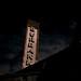defunct burbank theatre, san jose by swank106