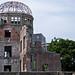 Small photo of A-Bomb Dome