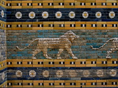 Processional Way Babylon Ishtar Gate