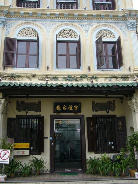 Hotel Puri Malacca
