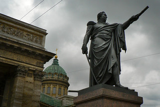 Image of Mikhail Kutuzov. travel monument statue stpetersburg cathedral russia fav kazan kutuzov